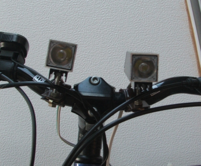 handle bar lights (mounted)